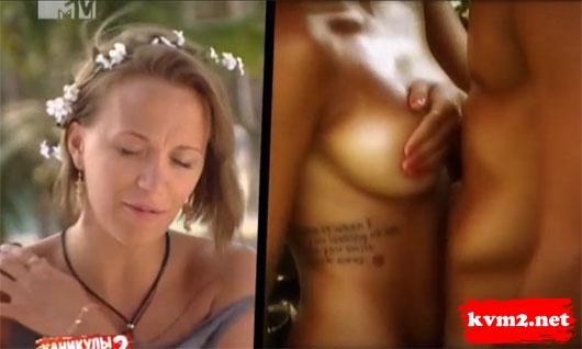 Секс с олей в каникулы в мексике 2
