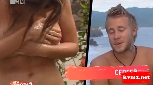 Секс на каникулах в мекике
