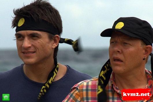 Премьера реалити шоу остров на нтв 28
